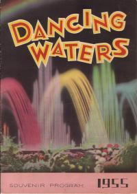 イベントパンフ 「DANCING WATERS(ダンシング・ウォータース/噴水と音楽のイベント)」(1955年8月~9月/後楽園アイスパレス)