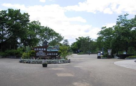 木曽川水園入口