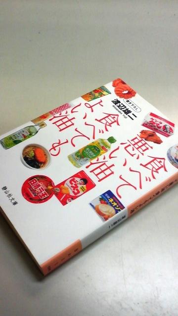 yoiabura.jpg