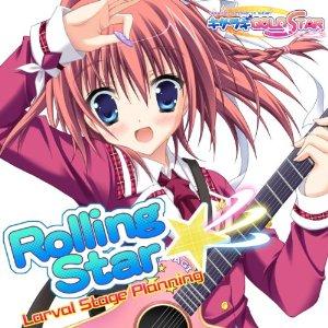 キサラギGOLD☆STAR主題歌「Rolling Star」
