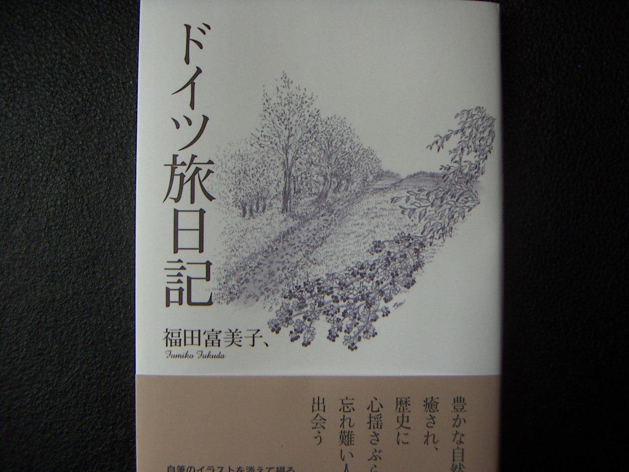 PICT0056_20111219150825.jpg