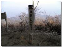 九鬼山山頂-1-