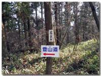 富士見平-1-