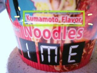 food2011-6-14-2.jpg