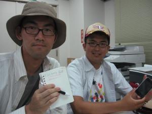 高橋昌貴様、佐藤尚太様_convert_20100908203600