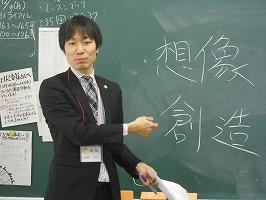 山田大仁さん