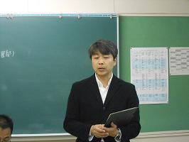 事前中澤先生