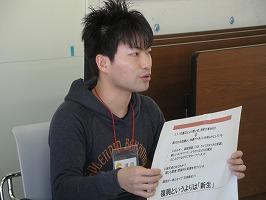 20111205_水産_9