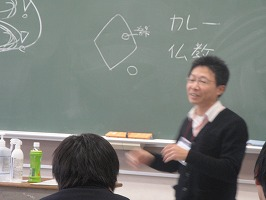 20111208_多賀城_8