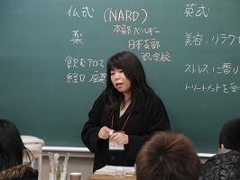 20111216_東松島_09