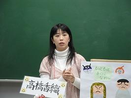 20111216_東松島_12