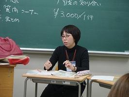 20111216_東松島_15