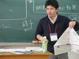 20111222_岩出山_03