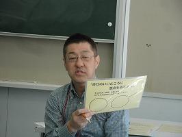 20120321_塩釜_10