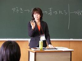 20120321_塩釜_20