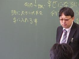 20120126_多賀城_23