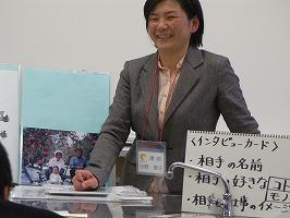 20120126_多賀城_30