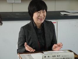 20120213_向山_08
