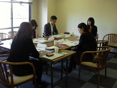 20120218_新規講師説明会_1
