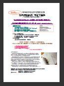 sasakimiori2.jpg