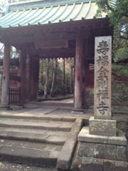 20120103jyufukuji1.jpg