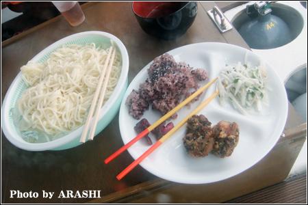 a-ishigaki4.jpg