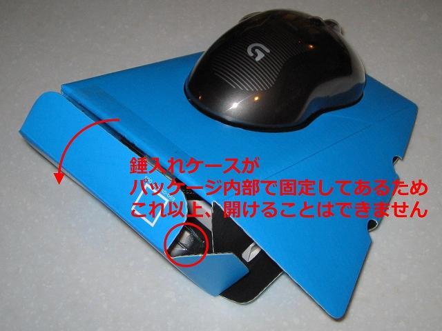 20130517-048fix.jpg