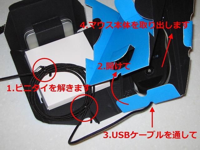 20130517-052fix.jpg