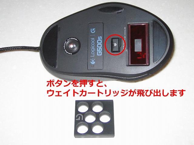 20130517-059fix.jpg