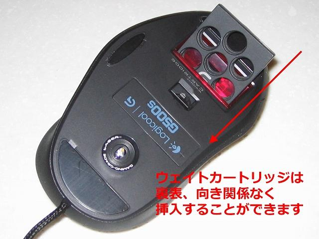 20130517-060fix.jpg
