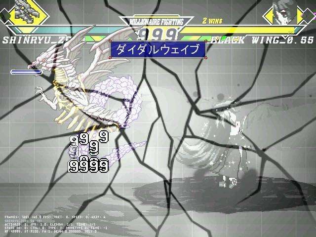 a0092.jpg
