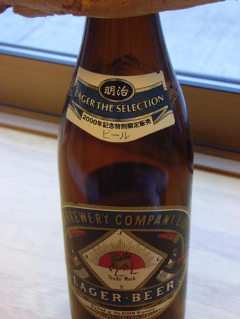 明治版ビール瓶