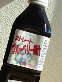 FC2用_10.05.02大島3