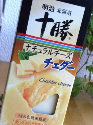 10.06.02チェダーチーズ