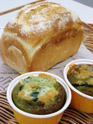 10.08.05パンプキンブレッド&小松菜ロール