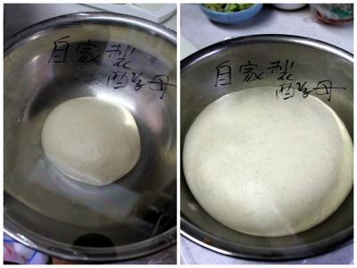10.09.03惣菜パン_自家製酵母発酵