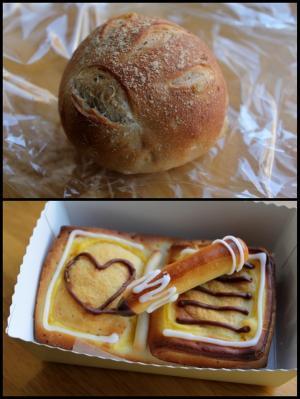 10.10.12アンデルセンのパン