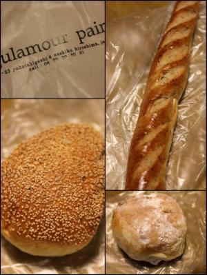 10.10.16グラマーペインのパン