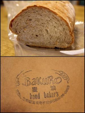 10.10.16麦浪のパン