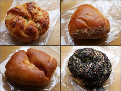 10.10.20はゆるさんからもらったパン