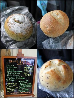 10.10.24粉挽きパン舎まるごとのパン