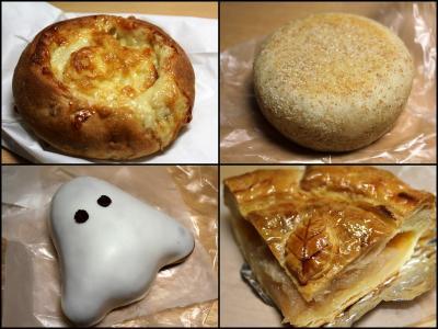 10.10.26お土産_アンデルセンのパン