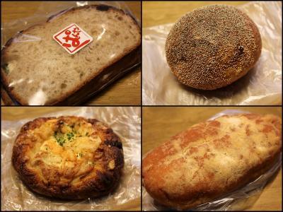 10.10.28ぱんやのパン