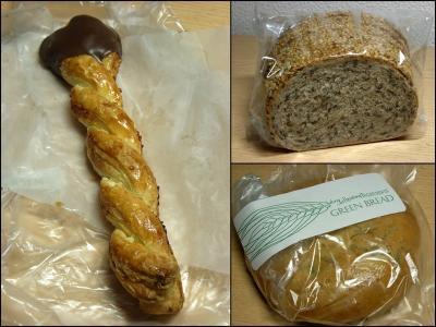 10.11.09アンデルセンのパン
