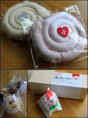 10.11.18アルファの洋菓子