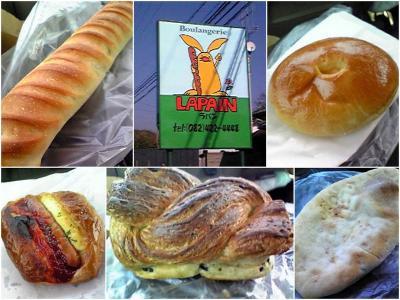 10.11.20ラパンのパン
