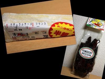 10.11.25ブリー&ドライトマト