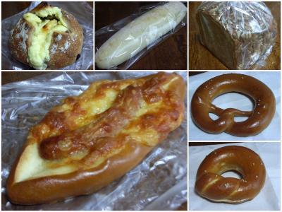 10.12.14ベッカライアインのパン