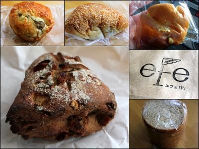 10.12.16エフェのパン
