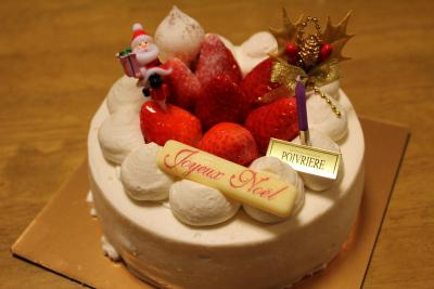 10.12.24ポワブリエールのケーキ
